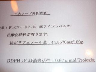 P1000088.JPG
